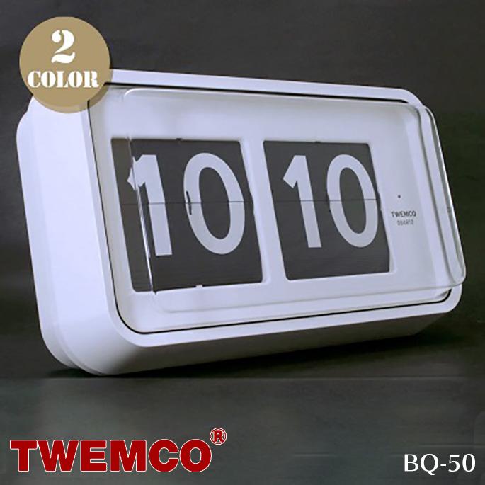 BQ-100 WALL&TABLE CLOCK(ウォール&テーブルクロック) パタパタクロック TWEMCO(トゥエンコ) カラー(ホワイト・ブラック) 送料無料