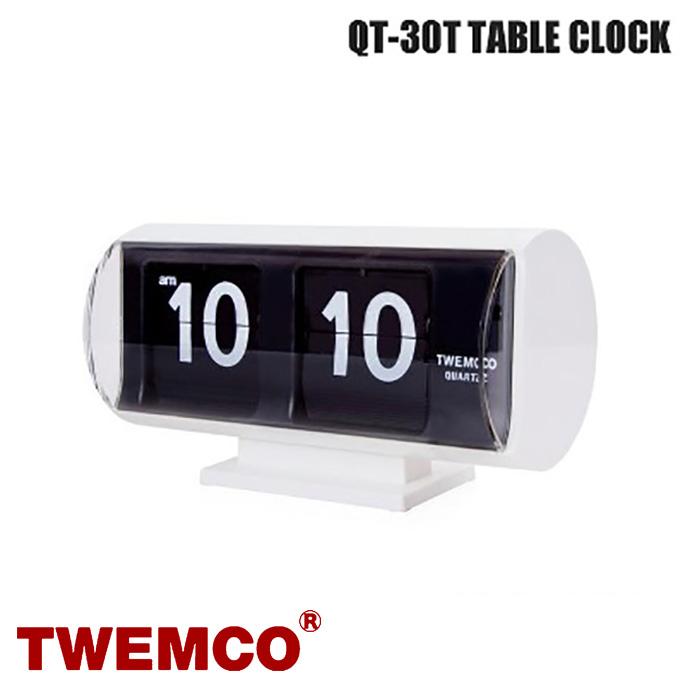 QT-30T TABLE CLOCK(テーブルクロック) パタパタクロック TWEMCO(トゥエンコ) カラー(ホワイトホワイト・ホワイトブラック・ブラックブラック・ブラックグリーン・グレーオレンジ) 送料無料