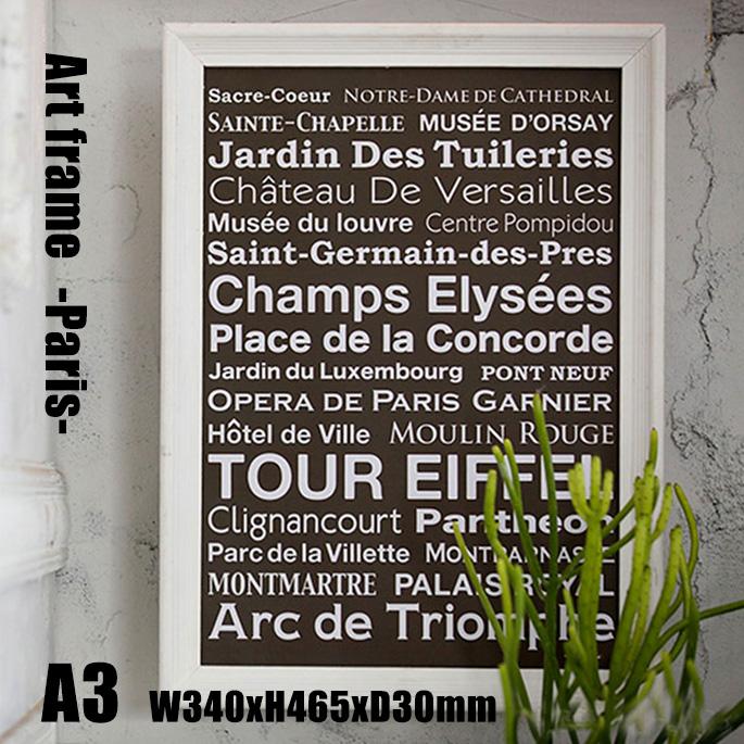 Art Frame Paris(アートフレーム パリ) A3 size 白フレーム TR-4197(PR) ARTWORKSTUDIO(アートワークスタジオ) 送料無料