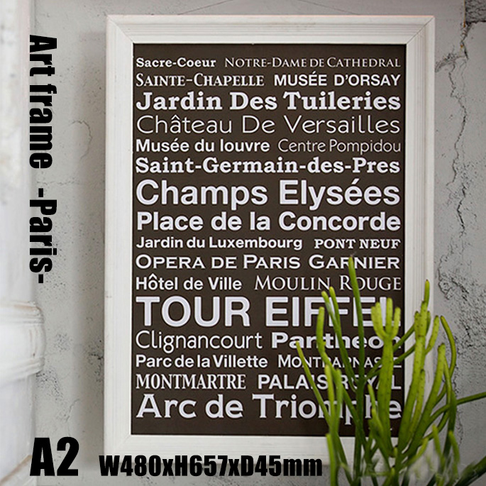 Art Frame Paris(アートフレーム パリ) A2 size 白フレーム TR-4198(PR) ARTWORKSTUDIO(アートワークスタジオ) 送料無料