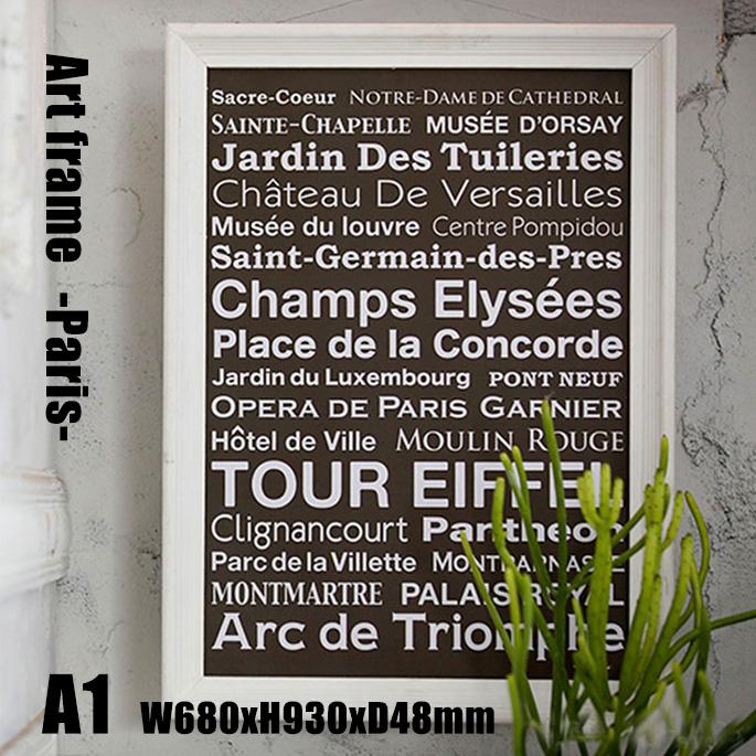 Art Frame Paris(アートフレーム パリ) A1 size 白フレーム TR-4199(PR) ARTWORKSTUDIO(アートワークスタジオ) 送料無料