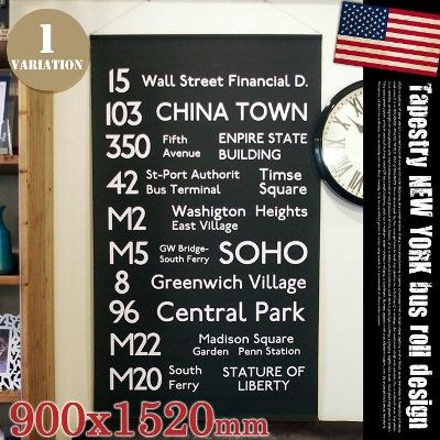 バスロールサイン ポスター ニューヨーク BusRoll Sign POSTER NEW YORK IBR-51709 90x152cm タペストリー ポスター 壁掛け バスサイン タイポグラフィ ウォールアート ウォールデコレーション アメリカ インテリア 雑貨 おしゃれ 間仕切り 目隠し 【送料無料】