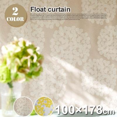 カジュアルカーテン(W100×H178cm) Float(フロート) ~漂う~ クォーターリポート(QUARTER REPORT) 日本製 カラー(アイボリー・イエロー)