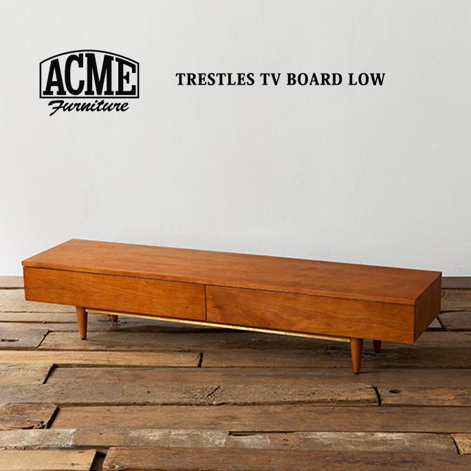 アクメファニチャー ACME Furniture TRESTLES TV BOARD LOW(トラッセル テレビボード ロー) 送料無料