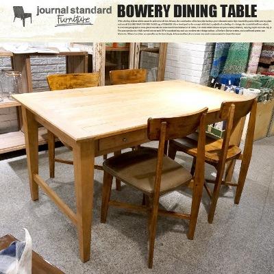 ジャーナルスタンダードファニチャー journal standard Furniture BOWERY DINING TABLE(バワリー ダイニングテーブル)