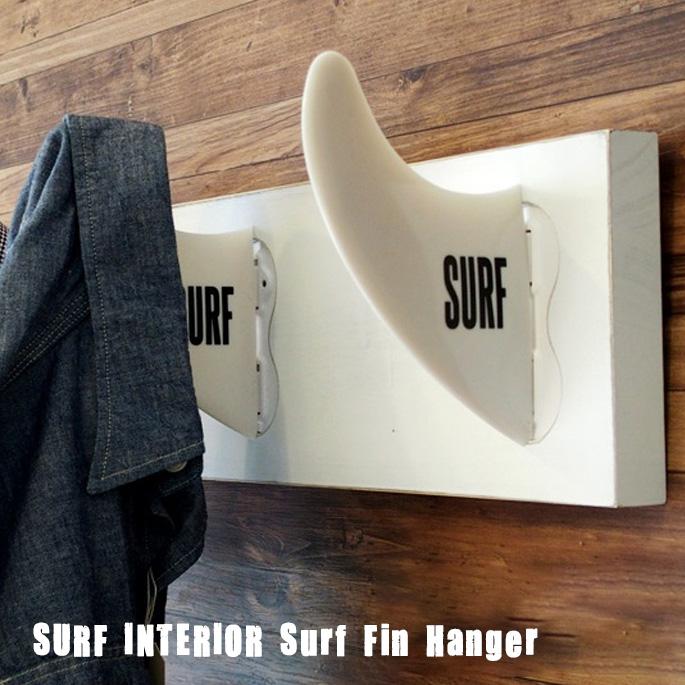 Surf Fin Hanger(サーフフィンハンガー)OFH51718 JIG(ジェイアイジー)