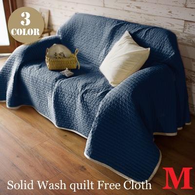 ソリッドウォッシュキルト(Solid Wash quilt) フリークロスM(Free Cloth M) 200×200cm ベッドスプレッド・ソファカバー・ラグマット・こたつ布団 ファブ・ザ・ホーム(Fab the Home) カラー(シェルピンク×ホワイト・ネイビー×ストーン・セロリ-×ウォーター)