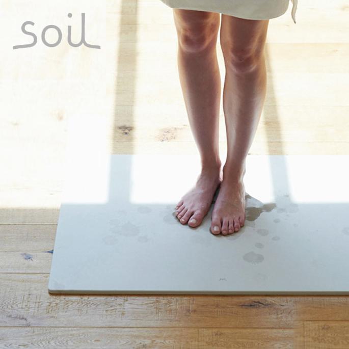 自然素材~珪藻土(けいそうど)でつくられた~Soil BATH MAT large(ソイル バスマットラージ)