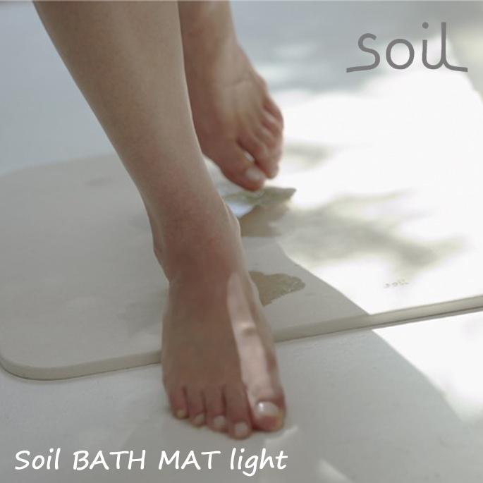 自然素材~珪藻土(けいそうど)でつくられた~Soil BATH MAT light(ソイル バスマットライト)