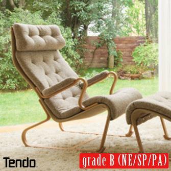 M Series(エムシリーズ) High back chair(ハイバックチェア) M-0562WB-ST 天童木工(Tendo) Bruno Mathsson(ブルーノ・マットソン) 布地グレードB(ニューシャモア・シュプール・パラガス) 送料無料