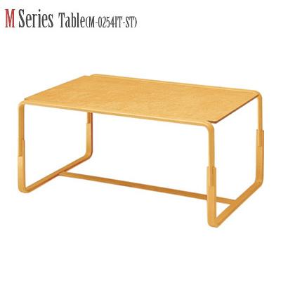 M Series(エムシリーズ) テーブル M-0254IT-ST 天童木工(Tendo) Bruno Mathsson(ブルーノ・マットソン) 送料無料