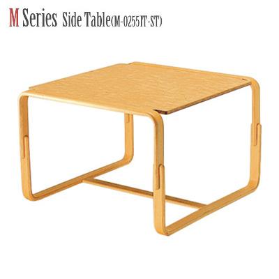 M Series(エムシリーズ) サイドテーブル M-0255IT-ST 天童木工(Tendo) Bruno Mathsson(ブルーノ・マットソン) 送料無料