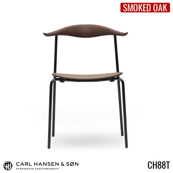 カールハンセン&サン CARL HANSEN&SON CH88T ダイニングチェア ハンス・J・ウェグナー スモークドオーク デザイナーズチェア スタッキング オイル クローム ステンレス 北欧 正規品 椅子 木製 カフェ風 モダン 【送料無料】