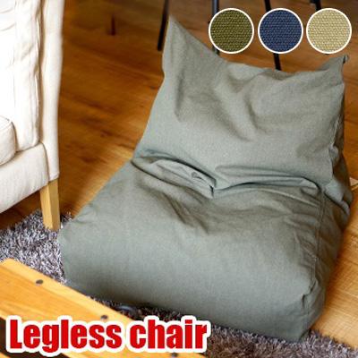 帆布の質感がおしゃれ♪ SHP座椅子ビーズクッション 全3色(カーキー、ネイビー、ベージュ), 東京電気:a2826aca --- mail.ciencianet.com.ar
