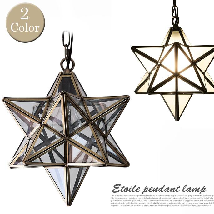 星のように輝くペンダント! エトワールペンダントランプ(Etoile pendant lamp) ディクラッセ(DI CLASSE) LP3020 カラー(フロスト/クリアー)【送料無料】