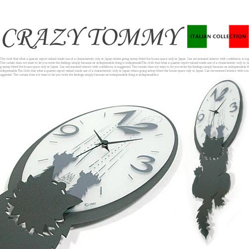 頑張っても落ちちゃう愛らしさが魅力的♪イタリア製デザイナーズ壁掛け時計 アルティ・エ・メスティエリ社(ARTI&MESTIERI) CRAZY TOMMY(クレイジー トミー) 掛時計 AM01869 送料無料