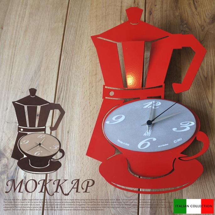 イタリアンカフェを思わせるクロック! MOKKAP(モカップ) アルティ・エ・メスティエリ(ARTI&MESTIERI) カラー(ブラウン/レッド)【送料無料】