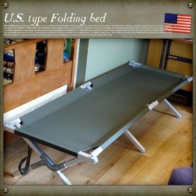 USタイプフォールディングベッド(US TYPE FOLDING BED)NEW(新品)