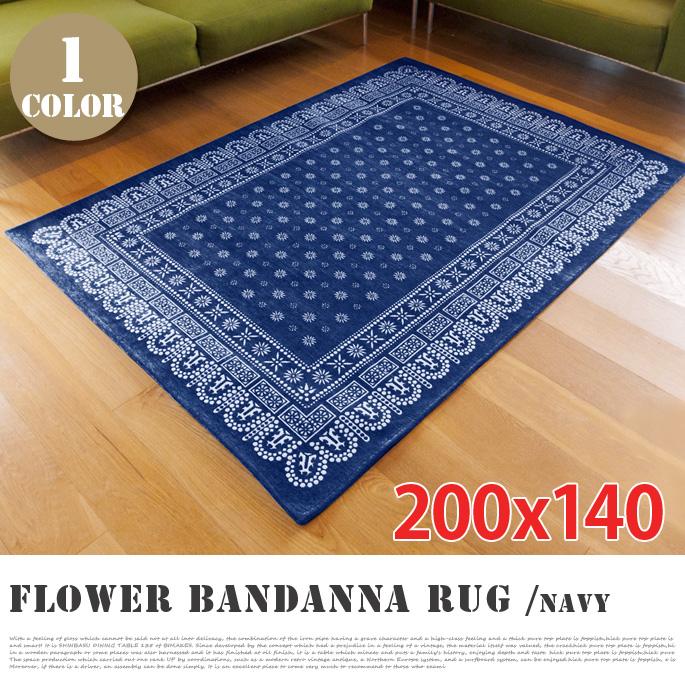 フラワーバンダナラグ ネイビー 200×140cm(flower bandanna rug NAVY 200×140cm)