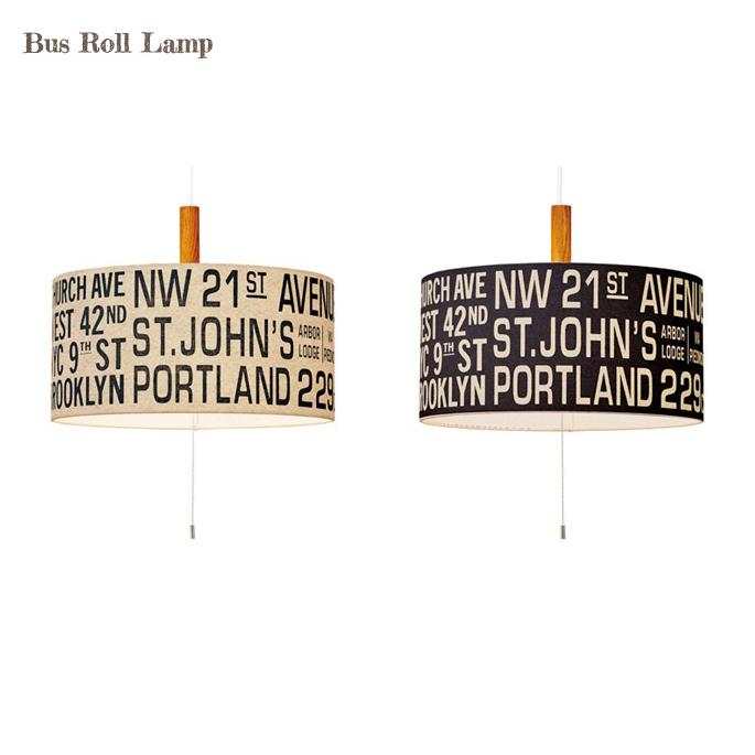Bus Roll Lamp(バスロールランプ)Pendant light(ペンダントライト) LT-1121/LT-1122/LT-1123 インターフォルム(INTERFORM)