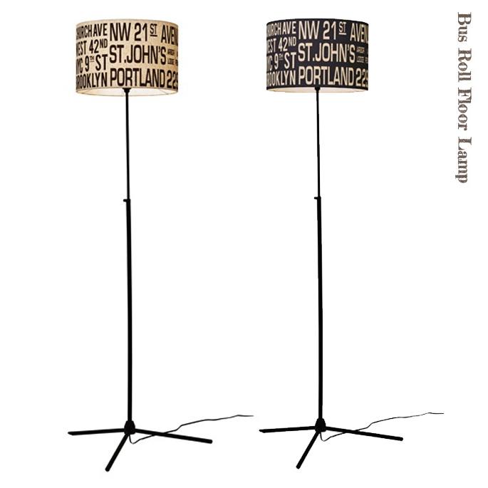 Bus Roll Floor Lamp(バスロールフロアランプ)LT-1264/LT-1265/LT-1266 インターフォルム(INTERFORM)