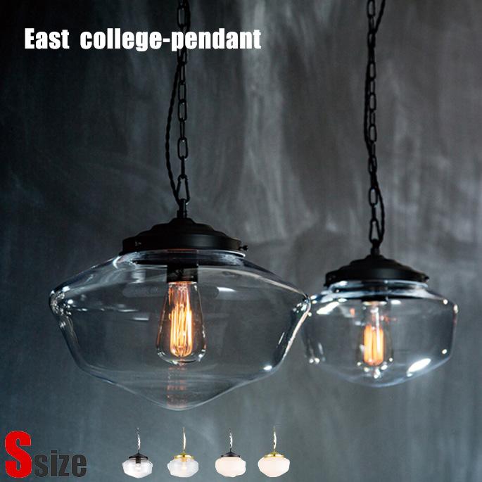 シーリングランプ アートワークスタジオ イーストカレッジ4リモートシーリングランプ(East college 4-remote ceiling lamp) AW-0456 カラー(ブラッククリア・ライトゴールドクリア・ブラックホワイト・ライトゴールドホワイト) 送料無料 ARTWORKSTUDIO