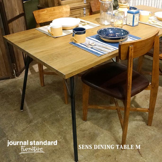 ジャーナルスタンダードファニチャー journal standard Furniture SENS DINING TABLE M(サンクダイニングテーブル M)