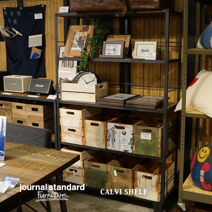 ジャーナルスタンダードファニチャー journal standard Furniture CALVI SHELF(カルビシェルフ)