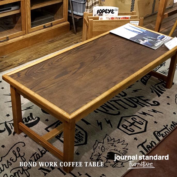 ジャーナルスタンダードファニチャー journal standard Furniture BOND WORK COFFEE TABLE(ボンドワークコーヒーテーブル) 送料無料