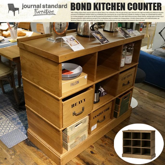 ジャーナルスタンダードファニチャー journal standard Furniture BOND KITCHEN COUNTER(ボンドキッチンカウンター)