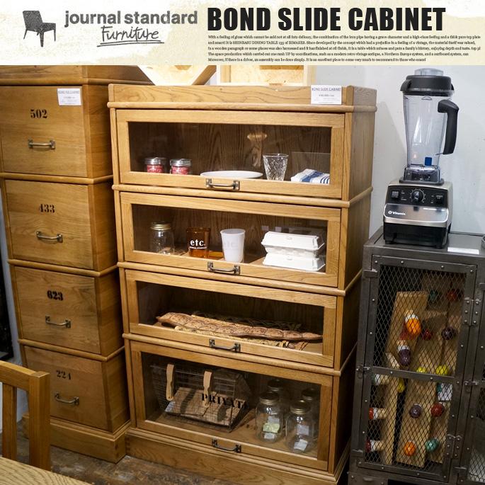 豪華で新しい ジャーナルスタンダードファニチャー journal standard journal Furniture Furniture SLIDE BOND SLIDE CABINET(ボンドスライドキャビネット), AOIデパート:b999c2d6 --- canoncity.azurewebsites.net