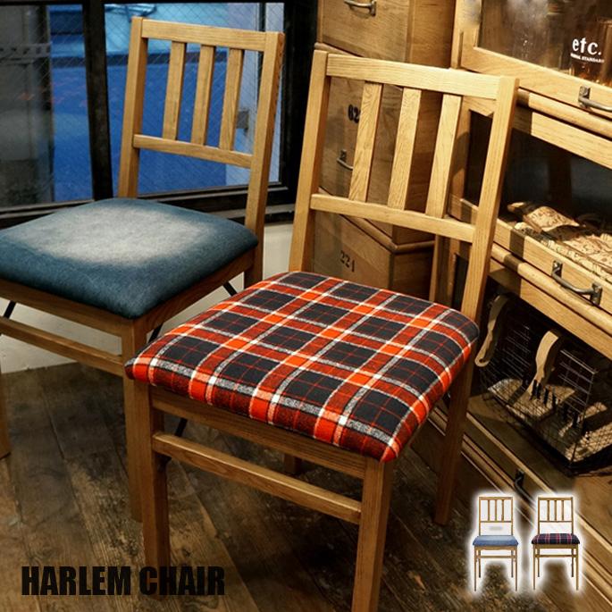 ジャーナルスタンダードファニチャー journal standard Furniture HARLEM CHAIR(ハーレムチェア) カラー(デニム・プレイド)送料無料