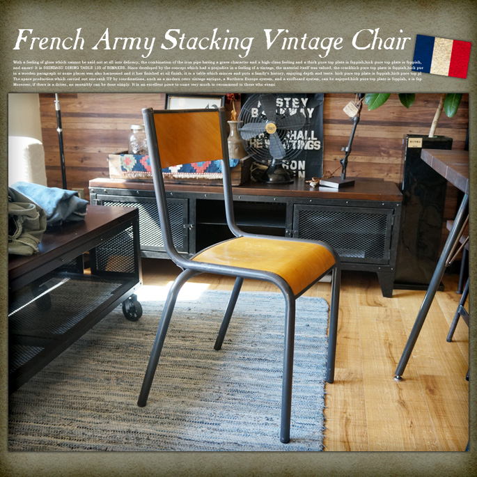 フランス軍スタッキングヴィンテージチェア(French military stakking vintage chair)used(ユーズド)