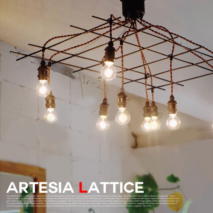 Artesia lattice(アーティシア ラティス) 天井照明・ペンダントライト LT-1996・LT-1997・LT1998 インターフォルム(INTERFORM) 送料無料