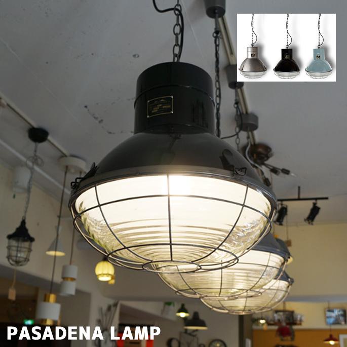 重厚感あるペンダントランプ!PASADENA LAMP(パサデナランプ) CM-005 HERMOSA(ハモサ) ペンダントランプ 天井照明 全3色(BK、SX、SV) 送料無料