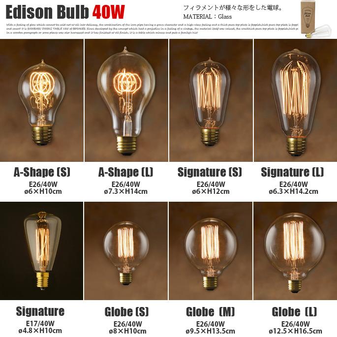 Edison bulb chandelier 25w e17 edisonbulbchandelier25we1725we17 mozeypictures Gallery