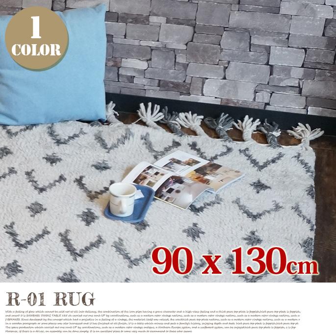 R-01-RUG 90×130cm 送料無料
