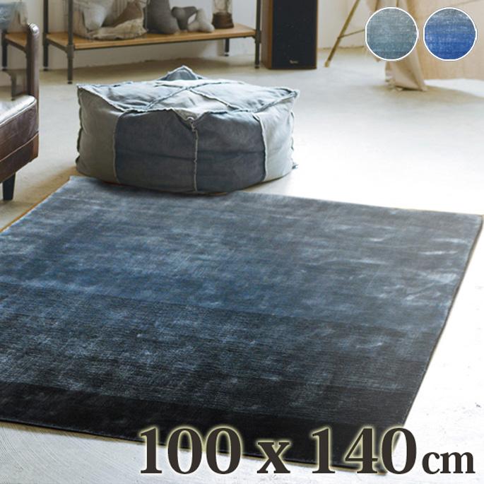 AM-RUG 100×140cm 全2色(ブラック、ブルー) 送料無料