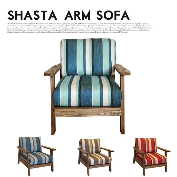 60年代アンティークチェアをモチーフしたリビングチェア!SHASTA 1P SOFA(シャスタ1Pソファ) BIMAKES(ビメイクス) 全3色(オーシャン、サンセット、アース) 送料無料