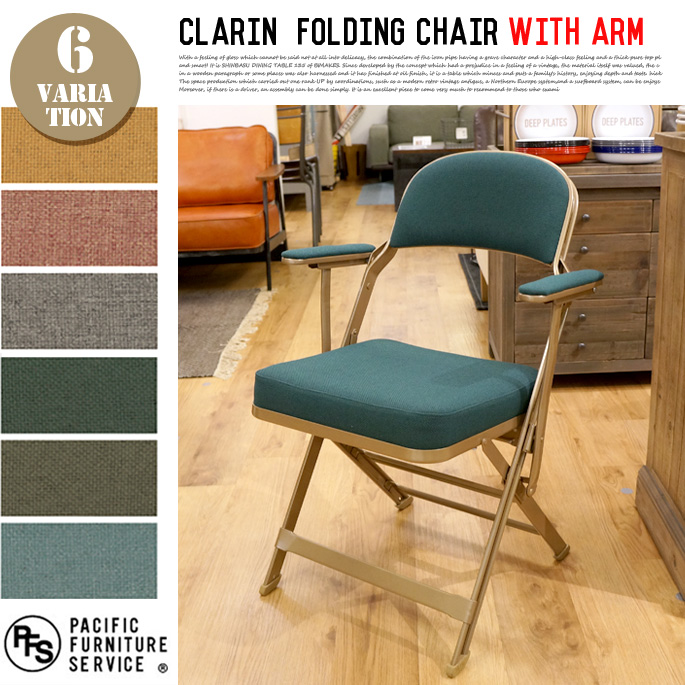 Swell All 6 Clarin Folding Chair With Arm Clarin Folding Chair With Arm Pacific Furniture Service Pacific Furniture Service Colors Amber Hunter Bralicious Painted Fabric Chair Ideas Braliciousco