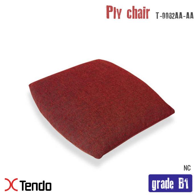 【値下げ】 プライチェア用クッション(Ply chair cushion) T-0082AA-AA グレードB1 グレードB1 1960年 Inui) cushion) 天童木工(Tendo mokko) 乾 三郎(Saburo Inui), あかい靴:282d67e6 --- supercanaltv.zonalivresh.dominiotemporario.com