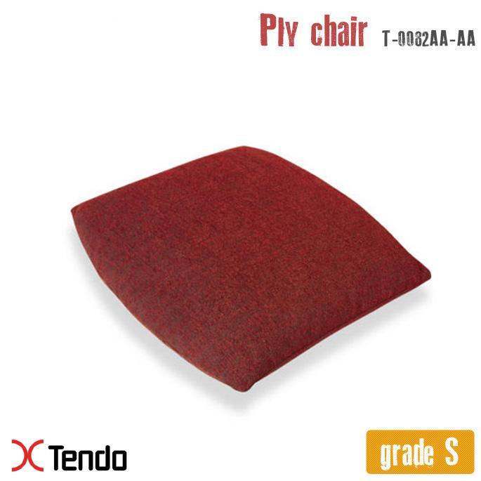 プライチェア用クッション(Ply chair cushion) T-0082AA-AA グレードS 1960年 天童木工(Tendo mokko) 乾 三郎(Saburo Inui)