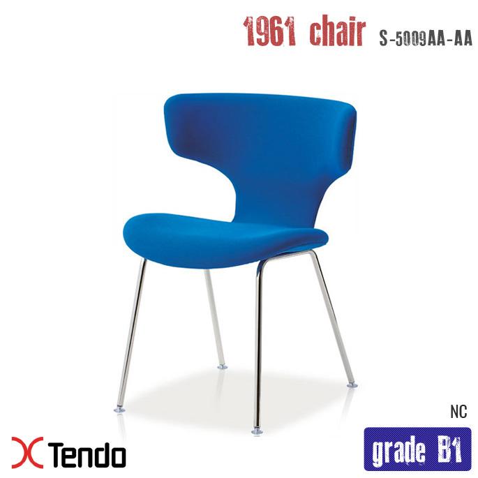 チェア(Chair) S-5009AA-AA グレードB1 1961年 天童木工(Tendo mokko) 剣持 勇(Isamu Kenmochi) 送料無料