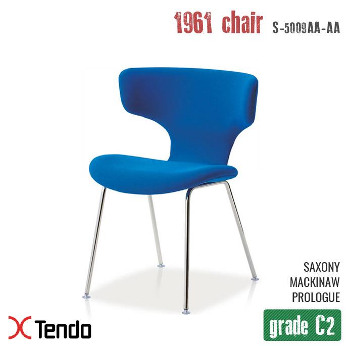 チェア(Chair) S-5009AA-AA グレードC2 1961年 天童木工(Tendo mokko) 剣持 勇(Isamu Kenmochi) 送料無料