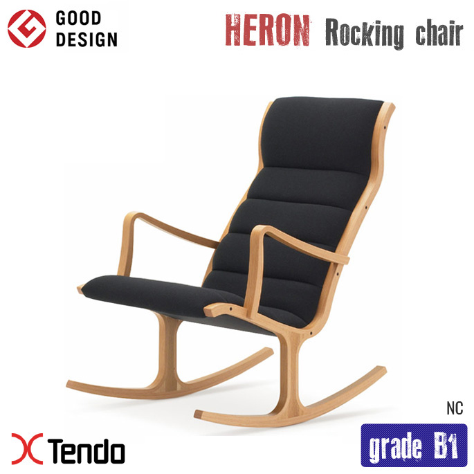 ロッキングチェア(Rocking chair) S-5226WB-NT グレードB1 1966年 天童木工(Tendo mokko) 菅沢 光政(Mitsumasa Sugasawa) 送料無料