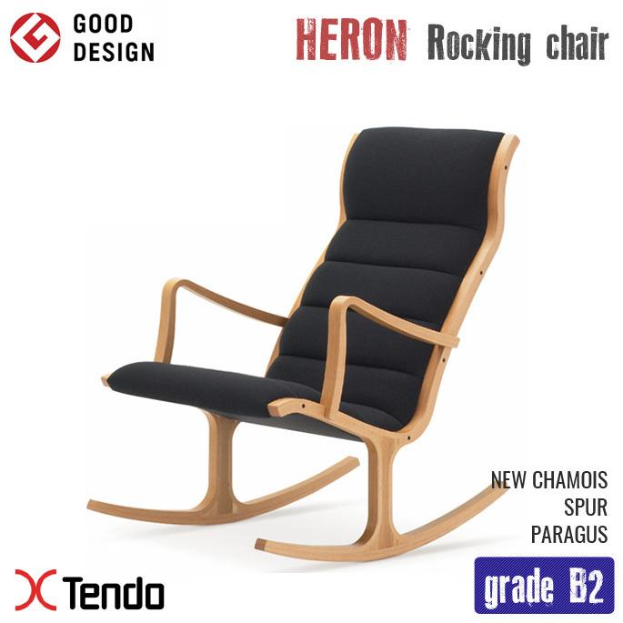 ロッキングチェア(Rocking chair) S-5226WB-NT グレードB2 1966年 天童木工(Tendo mokko) 菅沢 光政(Mitsumasa Sugasawa) 送料無料