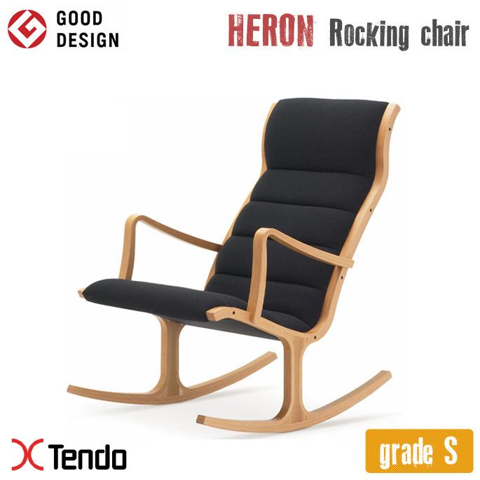 ロッキングチェア(Rocking chair) S-5226WB-NT グレードS 1966年 天童木工(Tendo mokko) 菅沢 光政(Mitsumasa Sugasawa) 送料無料
