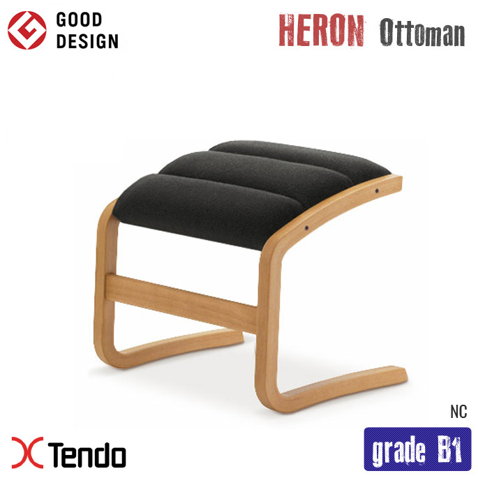 ロッキングチェア用オットマン(Rocking chair Ottoman) T-3159WB-NT グレードB1 1966年 天童木工(Tendo mokko) 菅沢 光政(Mitsumasa Sugasawa) 送料無料