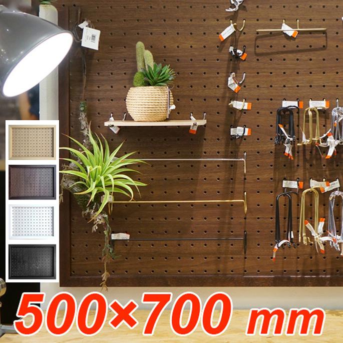 PEG BOARD 600×900 mm(ペグボード 600×900 mm)有孔ボード 壁掛け収納 DIY パンチングボード 送料無料 JIG(ジェイアイジー) カラー(ナチュラル・ブラウン・ホワイト・ブラック)