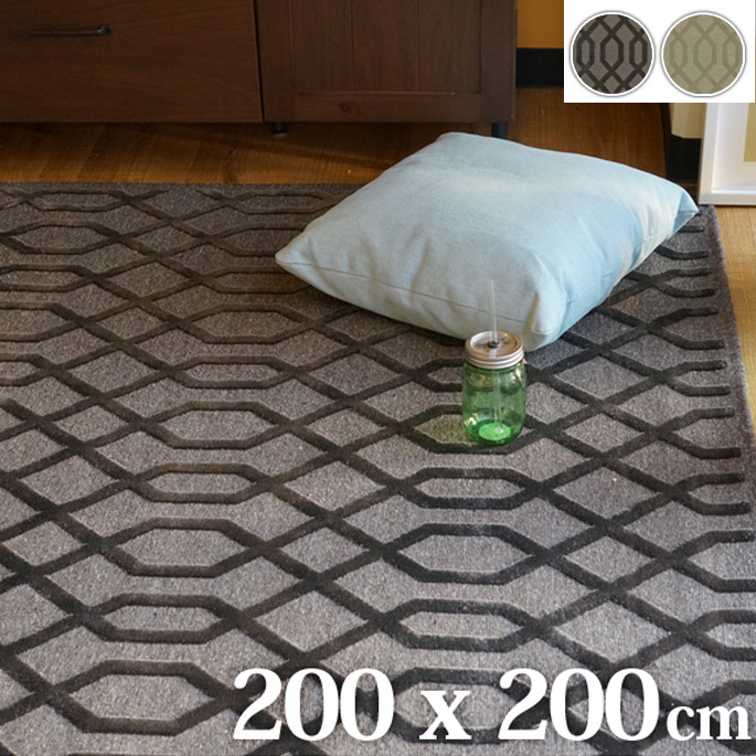 PA625-RUG PA625-ラグ 200×200cm 2カラー BR/BE